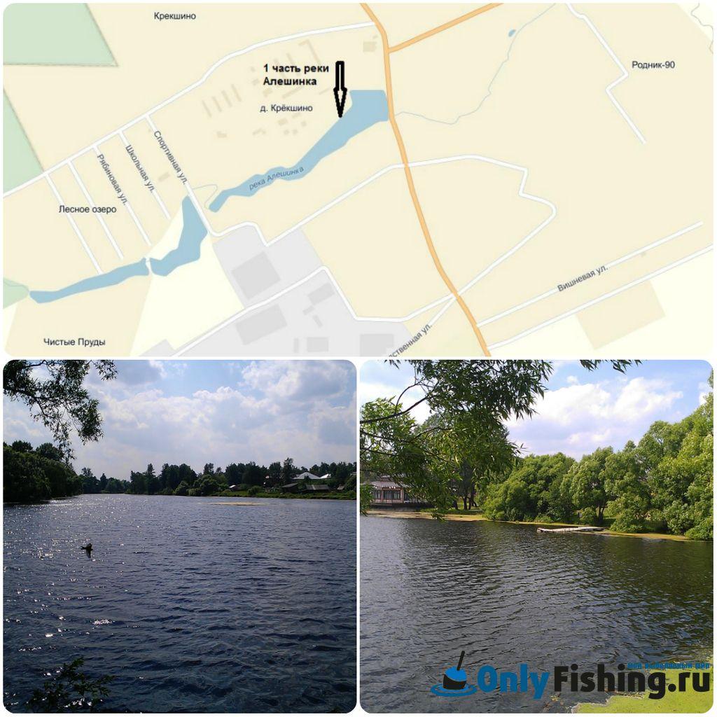 Рыбалка в Крекшино. Отчет о рыбалке
