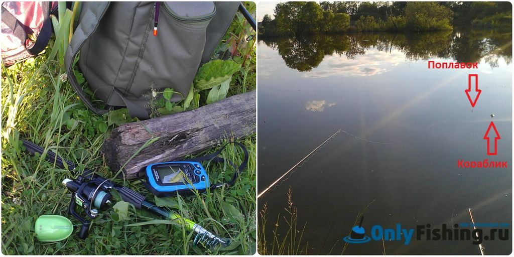 JJ-Connect Fisherman Wireless 2 рыбалка