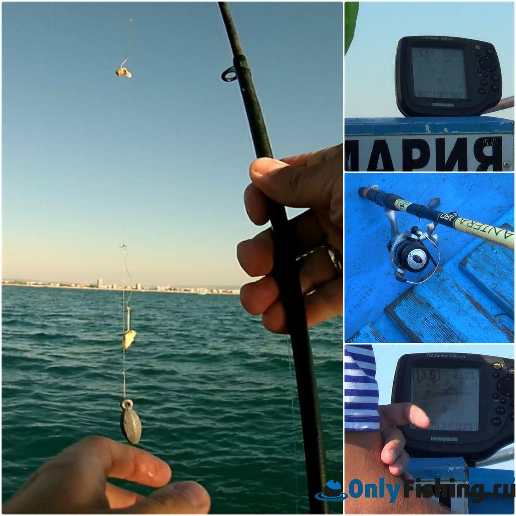 Остастка для морской рыбалки на Черном море